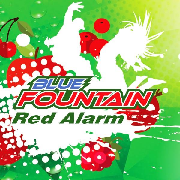 Red Alarm - Shake'n'Vape - Liquid 50ml by Big Mouth
